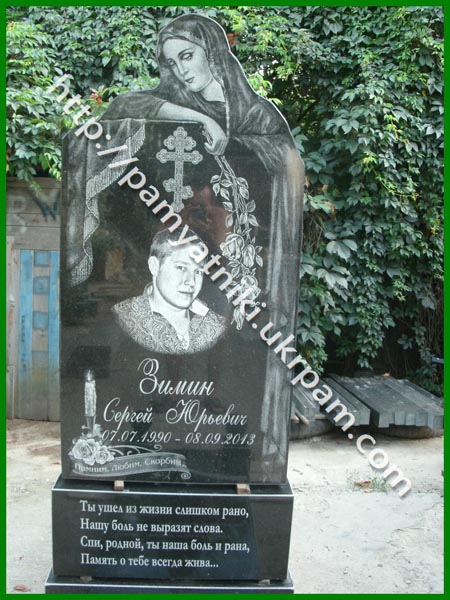 Памятник из гранита Тавда Мраморные розы Междуреченск