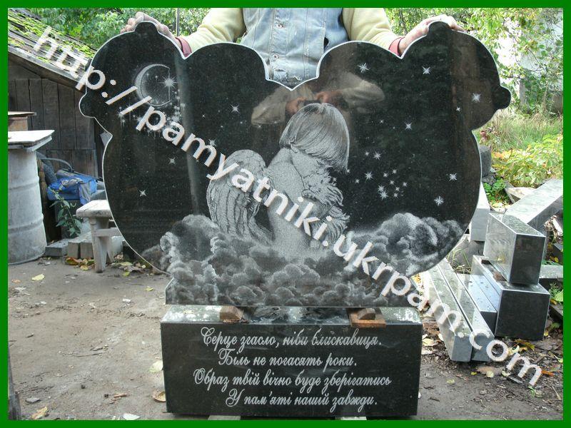 Надгробные памятники цена фото гранита екатеринбург цена как устанавливают памятники на кладбище